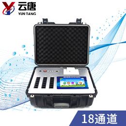 多功能食品安全检测仪YT-G1800
