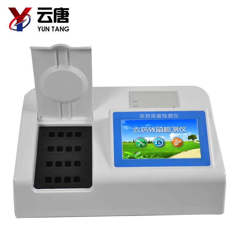 农药残留检测仪的使用推动现代农业发展
