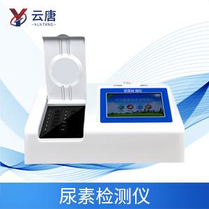 尿素快速检测仪