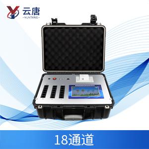 便携式农药检测仪